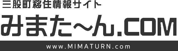 みまた~ん.com