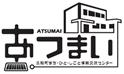 atsumai_logo