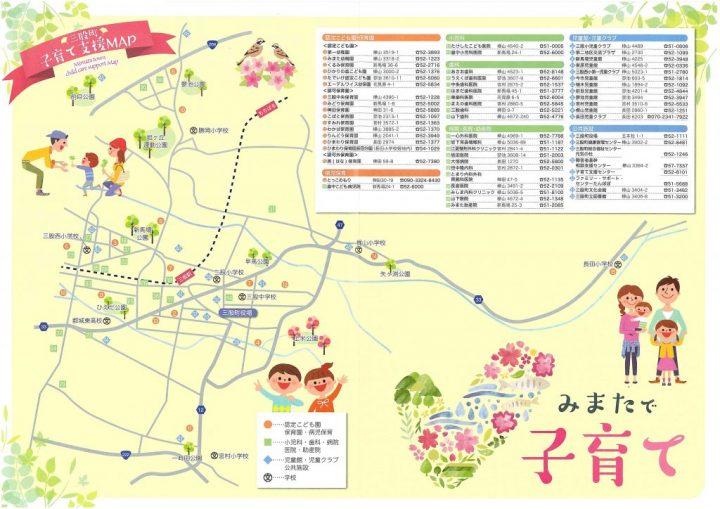 child-map